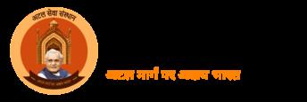 Atal Seva Sansthan